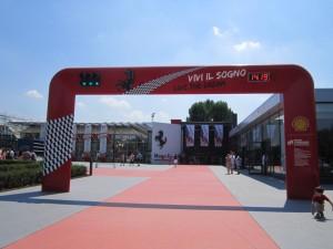 Museo Ferrari, Maranello, ingresso